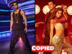 अल्लू अर्जुन की फिल्म 'डीजे' के गाने की कॉपी है 'राधे' का गाना 'सीटी मार', ये गाने भी हैं साउथ के गानों की कॉपी|बॉलीवुड,Bollywood - Dainik Bhaskar
