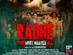 सलमान खान की 'राधे' को ऑनलाइन और टीवी पर देखने के लिए खर्च करने होंगे 249 रुपए, ईद पर सिनेमाघरों में भी होगी रिलीज|बॉलीवुड,Bollywood - Dainik Bhaskar