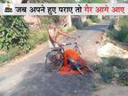 संक्रमण के डर से लोगों ने महिला का अंतिम संस्कार करने से रोका, बुजुर्ग पति साइकल पर शव लेकर कई घंटे घूमता रहा|वाराणसी,Varanasi - Dainik Bhaskar