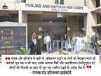 कोरोना संकट के चलते जारी रहेगी कैदियों की अंतरिम जमानत और पैरोल; छोटी अपराधों में नहीं होगी गिरफ्तारी|चंडीगढ़,Chandigarh - Dainik Bhaskar