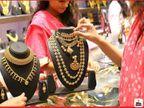 47 हजार रुपए के नीचे आया सोना, आने वाले दिनों में फिर महंगा हो सकता है|बिजनेस,Business - Dainik Bhaskar