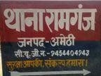 अमेठी में नाना के लिए सोशल मीडिया पर मांगी ऑक्सीजन; पुलिस ने युवक पर दर्ज किया केस|लखनऊ,Lucknow - Dainik Bhaskar