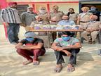 चंडीगढ़ में गैंगस्टर गुरलाल बराड़ की हत्या के आरोपी बंबीहा गैंग के 2 शॉर्प शूटर गिरफ्तार|मोगा,Moga - Dainik Bhaskar
