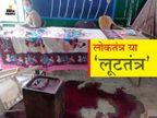 अलीगढ़ में मतपेटी लूटकर भागे उपद्रवी, सीतापुर में डाला पानी, मथुरा-बहराइच में मारपीट, पथराव और फायरिंग लखनऊ,Lucknow - Dainik Bhaskar