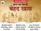 135 साल पुरानी घटना की याद में मनता है मजदूर दिवस; हमारे यहां तो महाराष्ट्र और गुजरात दिवस भी|देश,National - Dainik Bhaskar