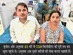 नागपुर में 198 अस्पतालों ने भर्ती नहीं किया, 65 हजार रुपए देकर एंबुलेंस से सूरत पहुंचे; 10 दिन में दोनों ठीक हुए|गुजरात,Gujarat - Dainik Bhaskar