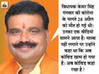 BJP विधायक ने कहा था- कोरोना तो खत्म हो गया; संक्रमण ने उनकी जान ले ली, 24 घंटे तक ICU भी नहीं मिला था|लखनऊ,Lucknow - Dainik Bhaskar