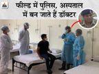 घर पर संक्रमित बेटा अकेला; रूटीन ड्यूटी के साथ रोज कोरोना अस्पताल में साथी पुलिसकर्मियों का इलाज भी करते हैं इंदौर के यह SP|मध्य प्रदेश,Madhya Pradesh - Dainik Bhaskar