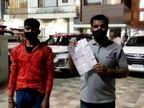 प्राइवेट अस्पताल ने संक्रमित की मौत के बाद परिवार को थमाया 1.65 लाख का बिल, 9 घंटे में 1 लाख जुटाकर दिए तब मिला शव|गोरखपुर,Gorakhpur - Dainik Bhaskar