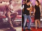 OTT पर आएगी अक्षय कुमार की 'बेल बॉटम', 'राधे' के 4 गानों में से 2 में सुनाई देगी सलमान की दोस्त इयूलिया वंतूर की आवाज बॉलीवुड,Bollywood - Dainik Bhaskar
