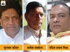 भोपाल गैस त्रासदी के जख्म देख चुके लोगों का कहना, मुश्किल उससे भी बड़ी है, लेकिन गुजर जाएगी|भोपाल,Bhopal - Dainik Bhaskar