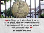 बत्रा अस्पताल में ऑक्सीजन की कमी से 12 मरीजों की मौत; हाईकोर्ट ने केंद्र से कहा- पानी सिर से ऊपर हो चुका|देश,National - Dainik Bhaskar
