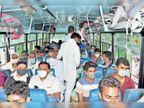 भीड़ में टूटी सोशल डिस्टेंसिंग, सरकारी की बजाय निजी बसें ज्यादा चलीं, दिल्ली-चंडीगढ़ भी भेजी बसें हिसार,Hisar - Dainik Bhaskar