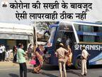 4 बसों की सवारियां 1 बस में भरी; 18 की जगह 74 सवारी, सूरत से डेगाना जा रही निजी बस को पुष्कर SDM ने किया जब्त|अजमेर,Ajmer - Dainik Bhaskar
