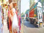 इंदौर में 11700 मीट्रिक टन अनाज कंट्रोल दुकानोंके लिए आवंटित, अनाज मंडी से शहर की कंट्रोल दुकानोंपर अनाज पहुंचना शुरू|मध्य प्रदेश,Madhya Pradesh - Dainik Bhaskar
