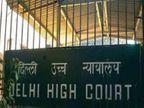 दिल्ली को 490 मीट्रिक टन ऑक्सीजन मिले, आपूर्ति नहीं ताे अवमानना की कार्रवाई करेंगे; सुनवाई के दाैरान बत्रा अस्पताल में ऑक्सीजन की कमी से 8 की माैत|दिल्ली + एनसीआर,Delhi + NCR - Dainik Bhaskar