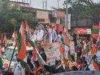 चुनाव प्रभारी भूपेश बघेल ने 36 विधानसभा क्षेत्रों में की थी जनसभाएं और रोड शो, 11 सीटों पर ही कांग्रेस आगे रायपुर,Raipur - Dainik Bhaskar