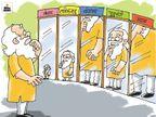 कोरोना संकट को लेकर घिरे मोदी को बंगाल के नतीजों से नहीं मिली ऑक्सीजन, अब UP-उत्तराखंड में लगानी होगी चुनावी वैक्सीन|चुनाव 2021,Election 2021 - Dainik Bhaskar