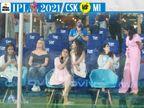 रायडू के छक्के से रेफ्रिजरेटर का कांच टूटा, मुंबई के लिए लकी चार्म रहीं रोहित और जहीर की पत्नी|IPL 2021,IPL 2021 - Dainik Bhaskar