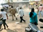 विधायक लिखी गाड़ी से विजयी BDC सदस्य के अपहरण का प्रयास, समर्थकों ने किया हंगामा, पुलिस ने किया लाठीचार्ज|झांसी,Jhansi - Dainik Bhaskar