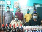 जमीन के नीचे गड्ढे में छिपा कर रखे 88 बोतल अंग्रेजी शराब बरामद, एक गिरफ्तार; आरोपी पहले भी जा चुका है जेल|झारखंड,Jharkhand - Dainik Bhaskar