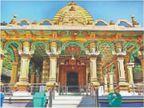 चंडीगढ़-मनाली हाईवे से पंडोह डैम का दिखेगा अद्भुद नजारा, मां बगलामुखी के दरबार तक बनेगा रोप-वे|जालंधर,Jalandhar - Dainik Bhaskar