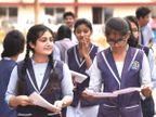 रिजल्ट के लिए 8 टीचर्स की कमेटी बनेगी; पिछले 3 साल के बेस्ट रिजल्ट के आधार पर मिलेंगे नंबर|देश,National - Dainik Bhaskar