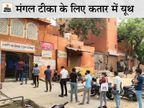 18+ वालों ने धूप की परवाह नहीं की, जयपुर में लगी लंबी लाइन; युवाओं ने कहा- गर्मी और बरसात की परवाह छोड़नी होगी|जयपुर,Jaipur - Dainik Bhaskar