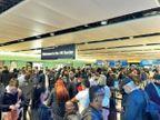 अमेरिकी यात्रा प्रतिबंध का आदेश चार मई से लागू हाेगा, नेपाल ने भी 22 रास्ते बंद किए|विदेश,International - Dainik Bhaskar