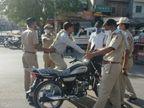 पुलिस ने दिखाई सख्ती, बेवजह घूमते लोगों को पकड़कर वाहन में डाला, RT-PCR रिपोर्ट निगेटिव नहीं आने तक रहेंगे संस्थागत क्वारेंटाइन नागौर,Nagaur - Dainik Bhaskar