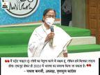 जान से मारे जाने के डर से नंदीग्राम के रिटर्निंग ऑफिसर ने नहीं कराई रीकाउंटिंग, राज्यपाल दे चुके थे जीत की बधाई|देश,National - Dainik Bhaskar