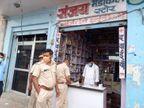 दिनदहाड़े कट्टे की नोक पर मेडिकल की दुकान पर लूट,फायरिंग कर बदमाश हुए फरार; एक ग्राहक का मोबाइल भी ले गए|भरतपुर,Bharatpur - Dainik Bhaskar