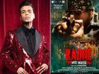 नेपोटिज्म के आरोप से बचने किसी आउटसाइडर को 'दोस्ताना 2' में लेना चाहते हैं करन, 'राधे' में होगी सलमान-रणदीप की वॉशरूम फाइट बॉलीवुड,Bollywood - Dainik Bhaskar