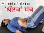 फेफड़ों में जान भरने के लिए बिहार के धीरज देश में कोरोना के खिलाफ बांट रहे योग की संजीवनी बिहार,Bihar - Dainik Bhaskar