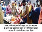 आरा में शादी समारोह के दौरान नशे में धुत बदमाश ने दूल्हे के ममेरे भाई के सीने में दागी गोली, मौत|भोजपुर,Bhojpur - Dainik Bhaskar