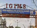 ऑनलाइन सिस्टम में बेड हो गए ऑफलाइन, कोरोना के डेडिकेटेड हॉस्पिटल में खाली बेडों पर पर्दा|बिहार,Bihar - Dainik Bhaskar