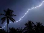 सावधान... एक से दो घंटे में गिर सकती है बिजली, तेज हवा के साथ बारिश के भी आसार|औरंगाबाद (बिहार),Aurangabad (Bihar) - Dainik Bhaskar