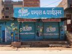 बीकानेर में दुकान बंद कराने गई पुलिस से अभद्रता, फिर दुकानदारों की सड़क पर जमकर पिटाई, दो हिरासत में, वीडियो वायरल|बीकानेर,Bikaner - Dainik Bhaskar