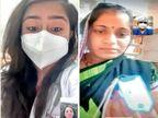 देशभर के 60 डॉक्टरों ने बनाया ग्रुप, हर भाषा के होम आइसोलेट कोविड मरीज का वीडियो कॉलिंग से कर रहे मुफ्त इलाज|उज्जैन,Ujjain - Dainik Bhaskar