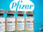फाइजर ने मोदी सरकार से वैक्सीन को जल्द मंजूरी देने की मांग की, भारत को 517 करोड़ रुपए की दवाइयां भी दान कीं|देश,National - Dainik Bhaskar