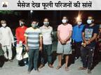 अजमेर में रात को पैनिक होकर रोने लगे परिजन, अस्पताल बोला- हमें ऑक्सीजन नहीं मिल रही, मरीज को यहां से ले जाएं|अजमेर,Ajmer - Dainik Bhaskar