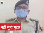 पत्नी कोरोना संक्रमित, 4 साल की बेटी की देखभाल के लिए कोई नहीं, मांगी थी 6 दिन की छुट्टी, SSP ने नहीं दी|झांसी,Jhansi - Dainik Bhaskar