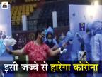कोरोना मरीज उदास न हों इसलिए PPE किट पहनकर डॉक्टर्स ने उनके साथ किया डांस, रायपुर के कोविड अस्पताल का वीडियो आया सामने|रायपुर,Raipur - Dainik Bhaskar