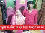 शादी की तैयारियों में लगी भाभी की करंट लगने से मौत, बिना बताए कराने पड़े ननद के फेरे; आधे लोग शादी में शामिल थे तो आधे मातम में|ग्वालियर,Gwalior - Dainik Bhaskar