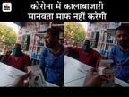 मेडिकल स्टोर पर खुलेआम लूट, 450 रुपये में बिकने वाला पल्स ऑक्सीमीटर 2 हजार और 400 रुपये का ऑक्सीजन रेगुलेटर 4 हजार में बिक रहा|राजस्थान,Rajasthan - Dainik Bhaskar
