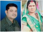 महिला की खुदकुशी के 3 दिन बाद प्रेमी की भी इलाज के दौरान मौत, युवक के संक्रमित होने पर दी थी जान; 2 दिन में दोनों का हुआ अंतिम संस्कार|छत्तीसगढ़,Chhattisgarh - Dainik Bhaskar