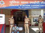 कोरोना मरीज ने पुलिस को ऑक्सीजन सिलेंडर ब्लैक करने के बारे में दी जानकारी, ग्राहक बनकर पुलिस ने किया गिरफ्तार|दिल्ली + एनसीआर,Delhi + NCR - Dainik Bhaskar