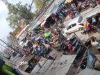बिना मास्क के एक-दूसरे से सटकर आते-जाते रहे लोग, भीड़ के आगे प्रशासन भी दिखा लाचार|बिहार,Bihar - Dainik Bhaskar