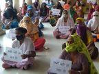 अलवर शहर में दिल्ली गेट के आसपास की महिलाएं कलेक्टर चैम्बर के बाहर प्रदर्शन करने पहुंची|अलवर,Alwar - Dainik Bhaskar