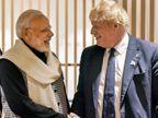 भारत और ब्रिटेन के बीच 2030 तक व्यापार दोगुना करने पर सहमति, डिफेंस सेक्टर में ब्रिटेन ने भारत को अहम सहयोगी माना|देश,National - Dainik Bhaskar